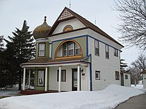 Delmont Onion House 1.JPG