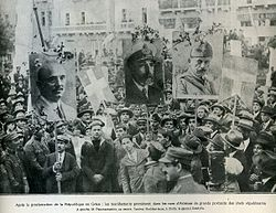 Demonstration for the declaration of the Greek Republic - 1924.jpg