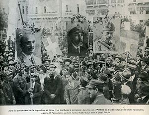 Second Hellenic Republic - Proclamation of the Second Hellenic Republic. Crowds holding placards depicting Alexandros Papanastasiou, Georgios Kondylis and Alexandros Hatzikyriakos