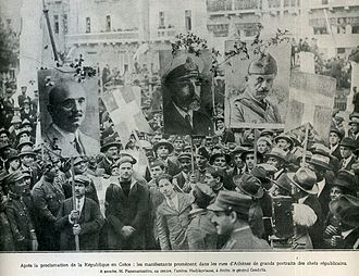 Alexandros Papanastasiou - Proclamation of the Second Hellenic Republic, with crowds holding placards depicting Papanastasiou (left) and other republican leaders.