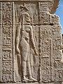 Dendera Temple complex, Temple of Hathor - panoramio (3).jpg