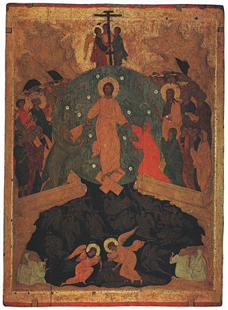 Russian Museum - Image: Descent into hell Russian Museum