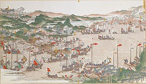 Destroying of the bandit lairs in Tianjiazhen and Regaining Qizhou.jpg