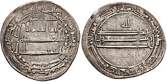 As-Saffah - Dirham of Abbasid Caliph Al-Saffah