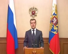 קובץ:Dmitry Medvedev address on 26 August 2008 regarding Abkhazia & South Ossetia.ogv