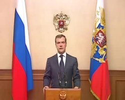 Файл:Dmitry Medvedev address on 26 August 2008 regarding Abkhazia & South Ossetia.ogv