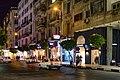 Downtown Cairo (35598142090).jpg