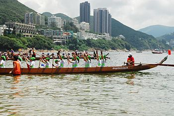 Dragon Boat Races Stanley Hong Kong