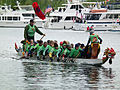Dragon boat opening day 2011.jpg