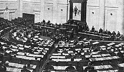 Duma-III-last-session.jpg