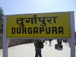 Durgapura railway station - Image: Durgapura Station