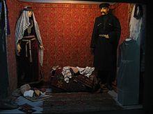 Dzitoghtsyan House Museum.jpg