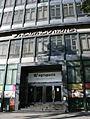 Edifici de l'Agrupació AMCI d'Assegurances i Reassegurances, S.A..jpg