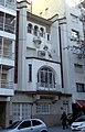 Edificio Rosario 436, OSAM, Buenos Aires 02.jpg