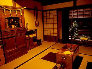 Edo - Image: Edo Hibachi