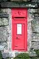 Edward VII Postbox, Easedale - geograph.org.uk - 365635.jpg