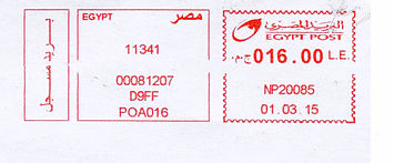 Egypt stamp type D29.jpg