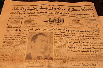 Hosni Mubarak - Egyptian presidential referendum 1981 Akhbar newspaper