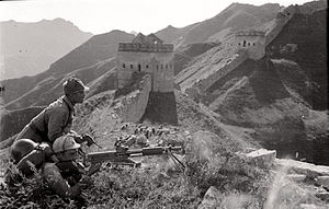 Eighth Route Army - Eighth Route Army fighting on the Futuyu Great Wall, Laiyuan, Hebei, 1938. Photograph by Sha Fei.