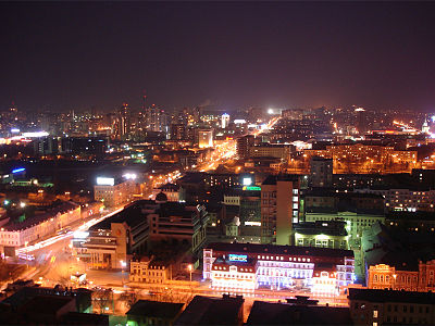 Ekaterinburg at night.