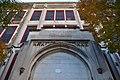 Eliza-B-Kirkbride-School-1501-S-7th-St-Philadelphia-PA-19147 School-Name-Engraving DSC 2036.jpg
