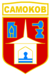 Coat of arms of Samokov