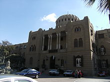 the main building, Faculty of Engineering, Ain Shams University