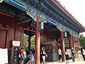 Entrance of Jingshan Park.jpg