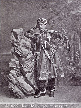 Kurds in Russia - Image: Ermakov. № 6997. Kurd in the Russian service. 557