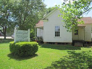 Moreland, Georgia - Image: Erskine Caldwell museum