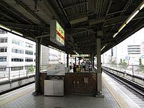 Esaka Station (01) IMG 7390-2 20130824.JPG