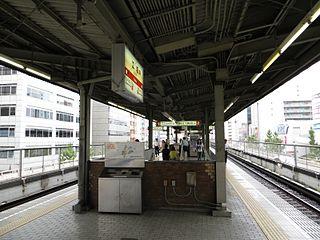 Esaka Station Metro station in Suita, Osaka Prefecture, Japan