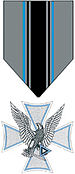 Estonian Air Force 3rd Class Service Cross.jpg