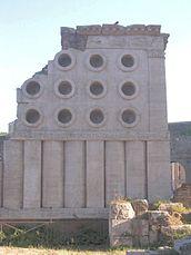 Eurysaces tomb.jpg