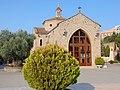 Exterior del Santuari de Sant Josep de la Muntanya 07.jpg