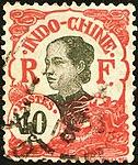 FR-IC 1907 MiNr0045 pm B002.jpg