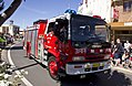 FRNSW urban tanker in the SunRice Festival parade in Pine Ave.jpg