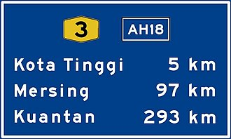 Malaysian Federal Roads System - Federal Roads distance sign with Asian Highway route shield.