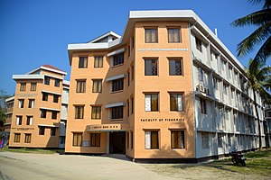 Patuakhali Science and Technology University - Academic Buildings