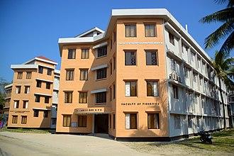 Patuakhali Science and Technology University - Academic Buildings