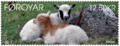 Faroese stamp 759.PNG