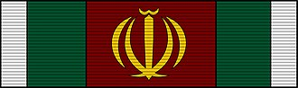 Mohammad Bagheri (Iranian commander) - Image: Fath Medal