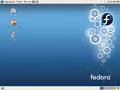 Fedora Core 5 desktop.png