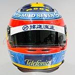 Fernando Alonso 2005 helmet front 2017 Museo Fernando Alonso.jpg