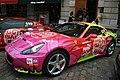 Ferrari California - Flickr - Supermac1961 (5).jpg
