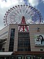 Ferris Wheel above Kagoshima-Chuo Station.jpg