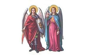 Himara - The flag of Himara during the Ottoman era, depicting the Archangels Michael and Gabriel.