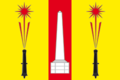 Flag of Khoroshevo (Tver oblast).png