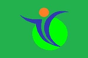 Shichinohe, Aomori - Image: Flag of Shichinohe Aomori