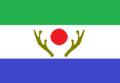 Flag of Shiokaoi Hokkaido other version.png